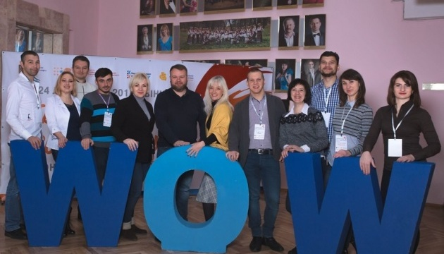 На Вінниччині відбувся Всеукраїнський форум зайнятості молоді «Створюй колір свого майбутнього»