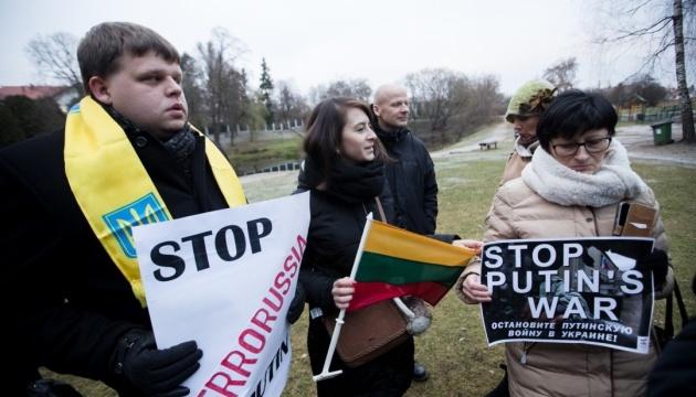 У Вільнюсі протестують проти агресії РФ у Керченській протоці