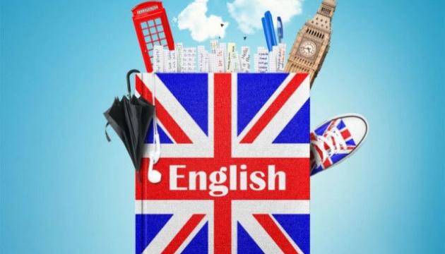 British Skylines: школа англійської мови святкує дванадцятирічний ювілей