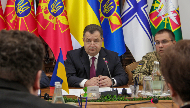 Ukrainian troops to receive more than 200 pieces of equipment till end of martial law – Poltorak