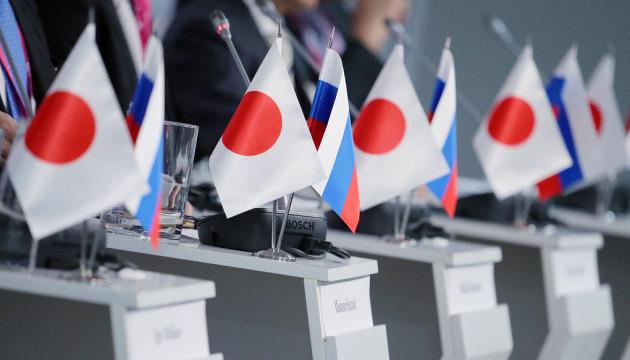 Назад до 1956-го. На які поступки Росії готова Японія?