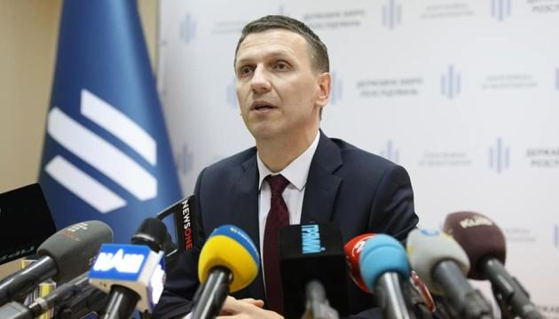 Зловживання в Укроборонпромі: Труба не виключає нових кримінальних справ