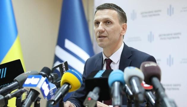 Директор ДБР вирішив призначити 23 керівників територіальних управлінь