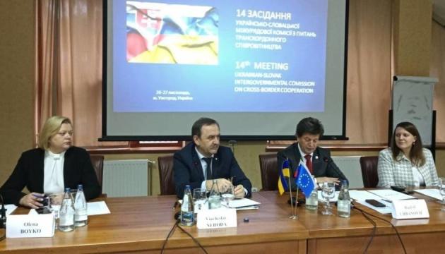 В Ужгороді обговорили розвиток прикордонної інфраструктури