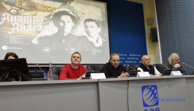 Звіт команди проекту  телесеріалу «Анатра-Анасаль»