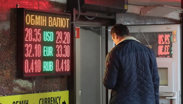 Narodowy Bank osłabił kurs wymiany hrywny do 26,72