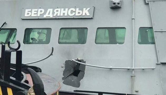 Украина и Евросоюз в ОБСЕ призвали Россию вернуть захваченные корабли