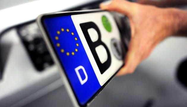 Таможня оформила тысячное авто на евробляхах