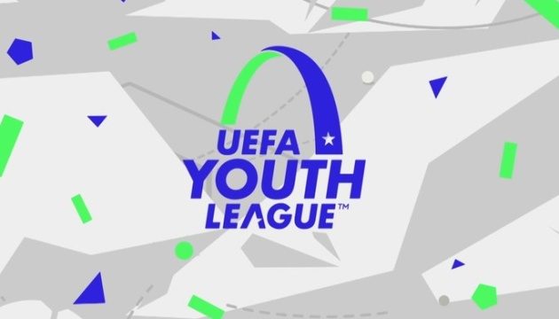 Юнацька ліга УЄФА: