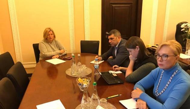 Геращенко: Четверо затриманих моряків поранені, один із них - у тяжкому стані