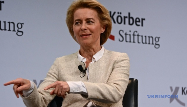 Урсулу фон дер Ляйен избрали президентом Еврокомиссии