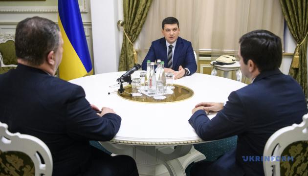 Гройсман розповів про три етапи підвищення пенсій в Україні
