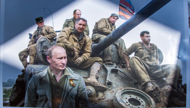 Война РФ за право диктовать Украине и максима Аркадия Бабченко