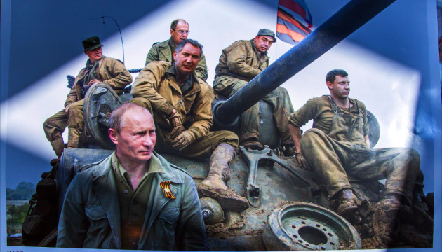 Не допустить военного положения – призывает украинцев… «ДНР». С какой стати?
