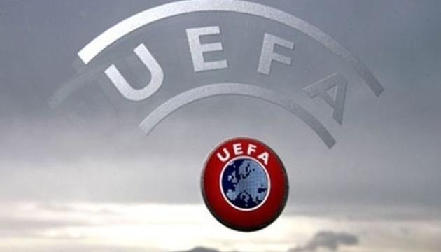 Офіційно: матч Ліги Європи