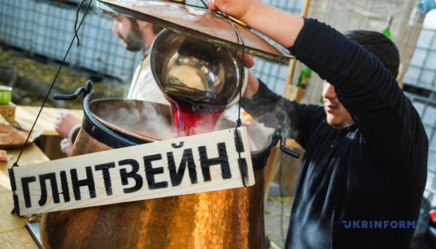 У перший день зими Вінниця частуватиме глінтвейном