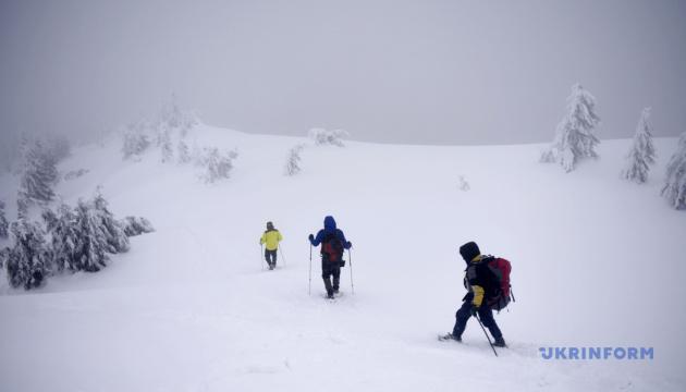 На Закарпатті охочі відправитися в гори зможуть зареєструватися онлайн