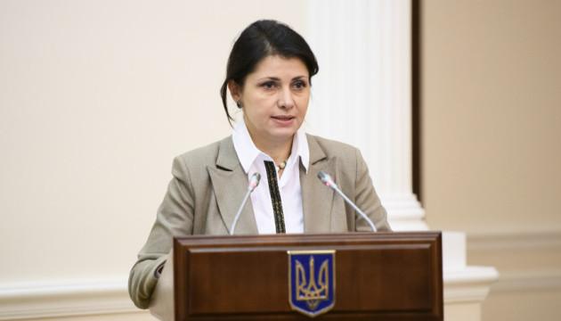 Фриз просит СБУ проверить две общественные организации на связи со спецслужбами РФ