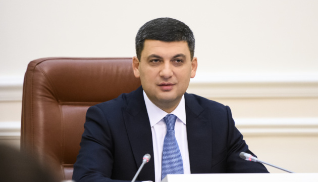 Groysman on Nord Stream 2: It's a disguised war against Europe