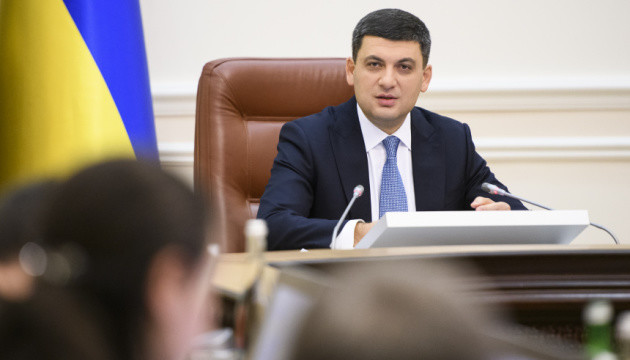 Groysman: Ukraine should transfer to mid-term development planning