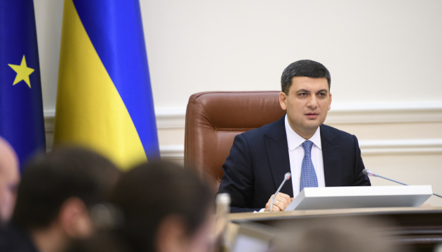 Groysman expects introduction of dual education in Ukraine