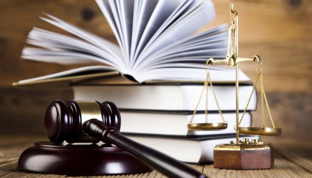 Безоплатна правова допомога є пріоритетною для Мін'юсту — Малюська