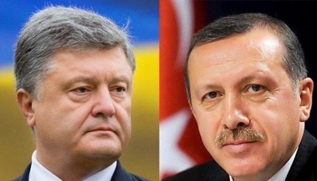 Poroshenko held phone conversation with Erdogan