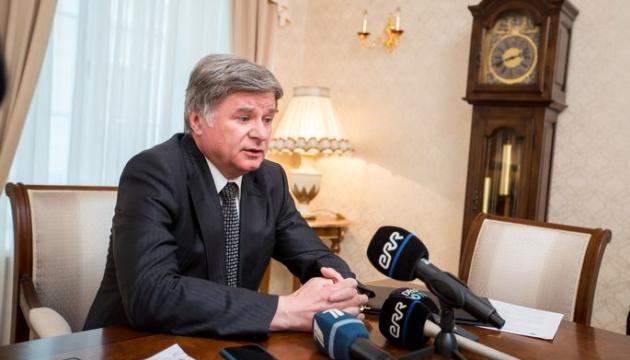 МЗС Естонії викликало посла Росії