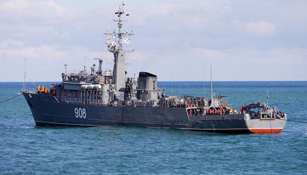 До Азовського моря наближається мінний тральщик РФ - Reuters