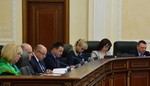 СМС-погрози судді: ВРП хоче звіту Генпрокуратури про  розслідування