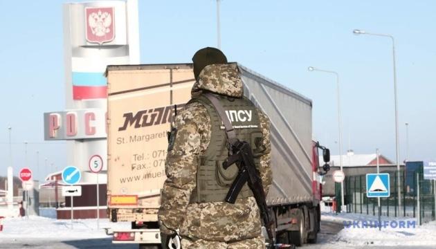 На Одесщине пограничники с оружием задерживали иностранцев-правонарушителей