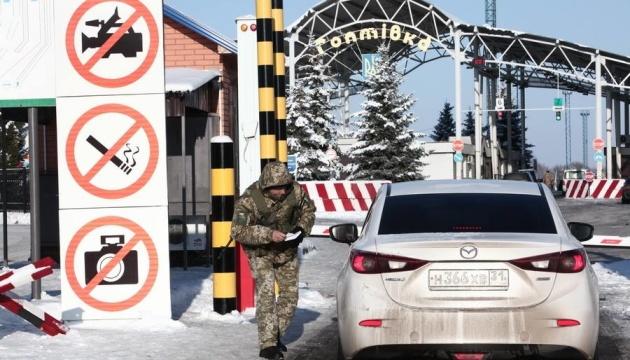 В Україну після введення воєнного стану не пропустили 730 громадян РФ