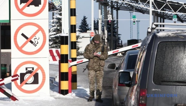 66 Russians refused entry to Ukraine over past day - State Border Guard Service