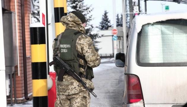 Depuis le 28 novembre, 730 citoyens russes se sont vus interdire l'entrée en Ukraine
