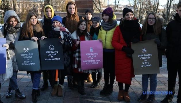 Будь спокоен - покорми котика: студенты призвали не паниковать во время военного положения