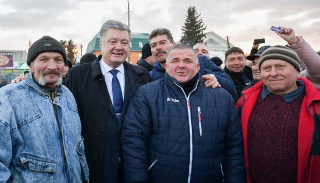 Путін пішов на агресію, щоб Україна не отримала Томос і транш МВФ - Президент