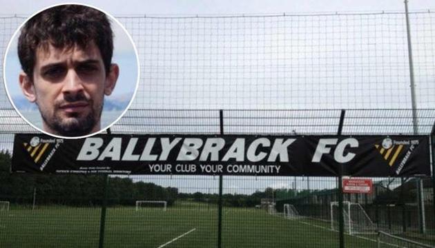 В Ірландії футболіст був шокований хвилиною мовчання на честь своєї загибелі