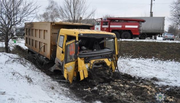 Задержали водителя фуры, который совершил смертельное ДТП на Луганщине