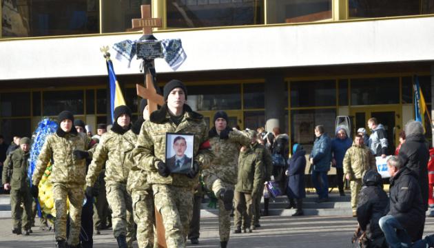 В Луцке попрощались с военным, погибшим на востоке