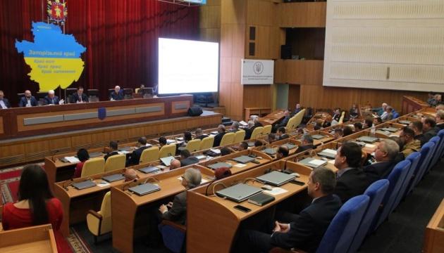 Запорожская область лидирует по количеству созданных объединенных тергромад