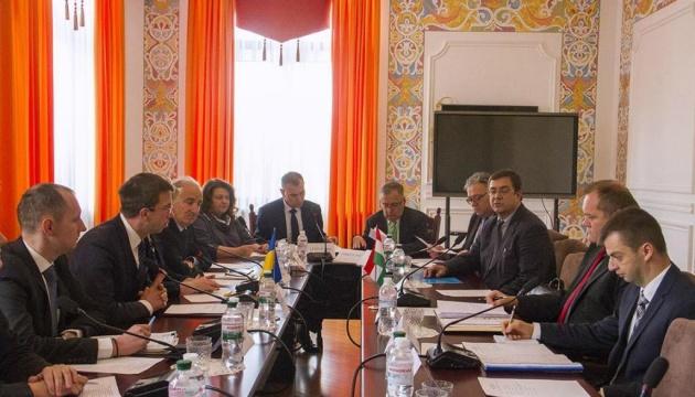 Украина передала Венгрии проект договора о предотвращении двойного гражданства