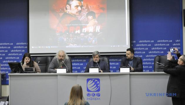 Про воєнну та ідеологічну окупацію України знімуть телероман