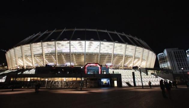 «Ворскла» підтвердила, що матч з «Арсеналом» зіграють в Києві