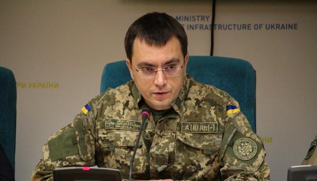 Россия заблокировала на Азове 35 суден - Омелян