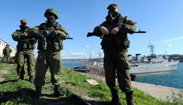 Именно флотские чекисты ЧФ РФ активнее всех гадили в Украине «русским миром»