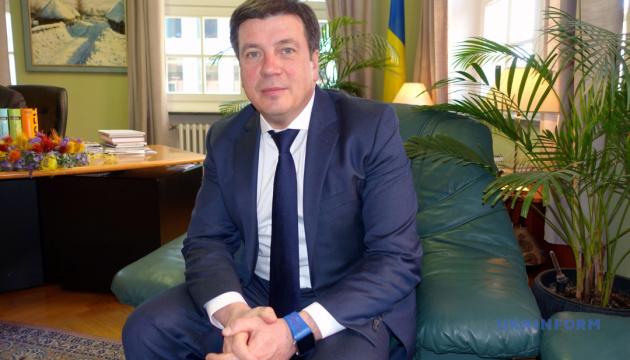 Local budget revenues grew by 22.5% in 2018 – Zubko