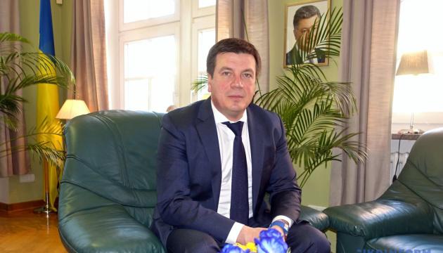 ЕС до конца года выделит €50 миллионов Фонду энергоэффективности - Зубко
