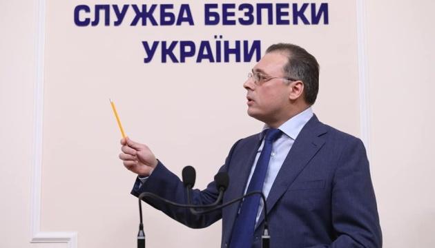 Напад на судна України: СБУ розповіла про роботу зі встановлення військових РФ