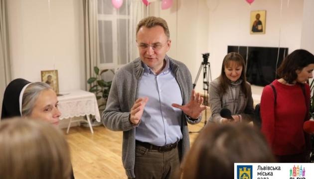 У Львові відкрився вже п`ятий дитбудинок сімейного типу