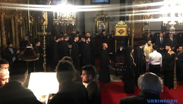 У Стамбулі закінчилося засідання Синоду Вселенського патріархату